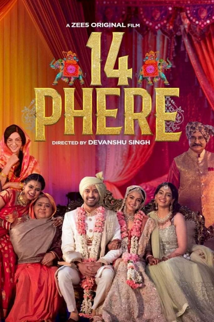 DOWNLOAD MOVIE: 14 Phere