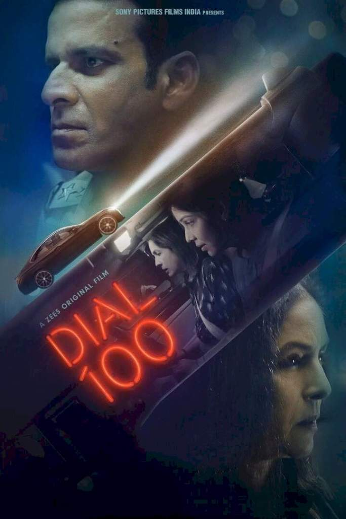 DOWNLOAD MOVIE: Dial 100