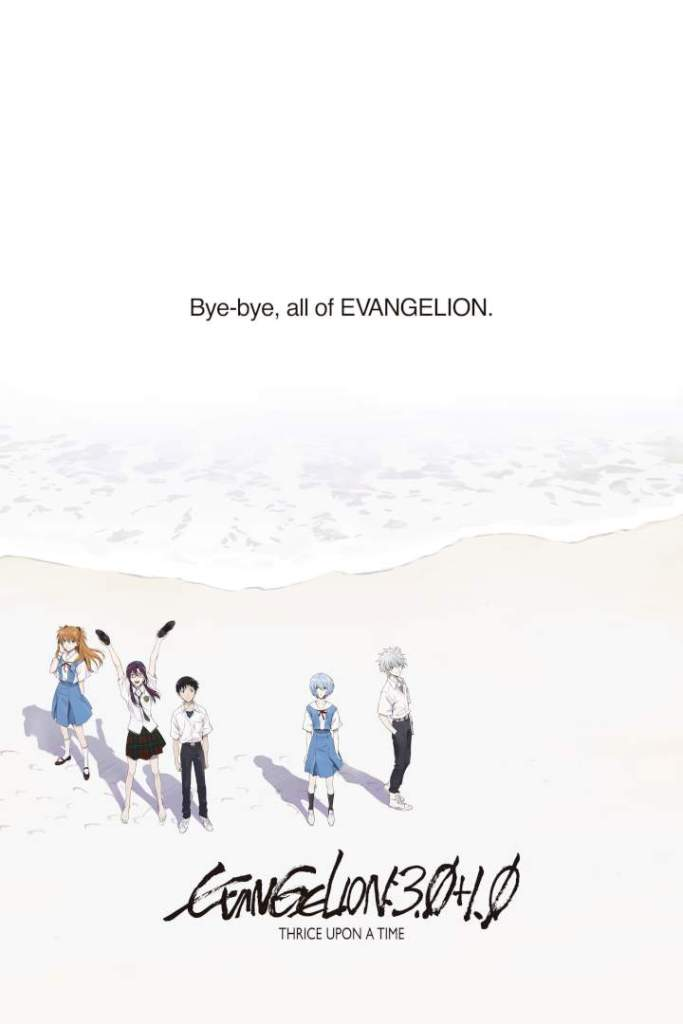 DOWNLOAS Evangelion: 3.0+1.0 Thrice Upon a Time (2021)