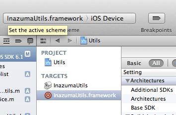 InazumaUtils.framework