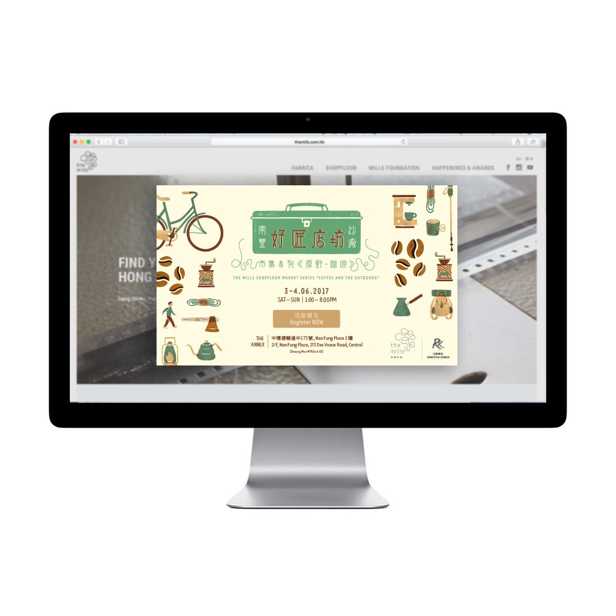 MillsEvent2-Website-PopUp Web