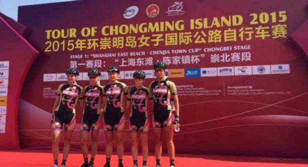 team-servetto-footon-tour-of-chongming-island-jpg