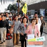 group-of-chinese-tourists