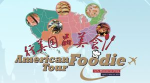 American Foodie Tour