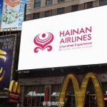 Hainan Airlines NYC