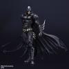 Dc Comics Variant Play Arts Kai Action Figure Batman