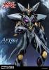 Guyver The Bioboosted Armor - Aptom Omega Blast