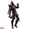 Square Enix - Variant Play Arts Kai Figure Deadpool