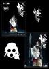 """ThreeZero - Wu Kong 12"""" Figures"""