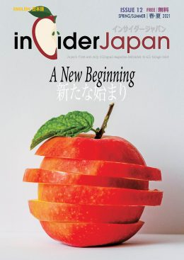 inCiderJapan-Issue-12-Cover