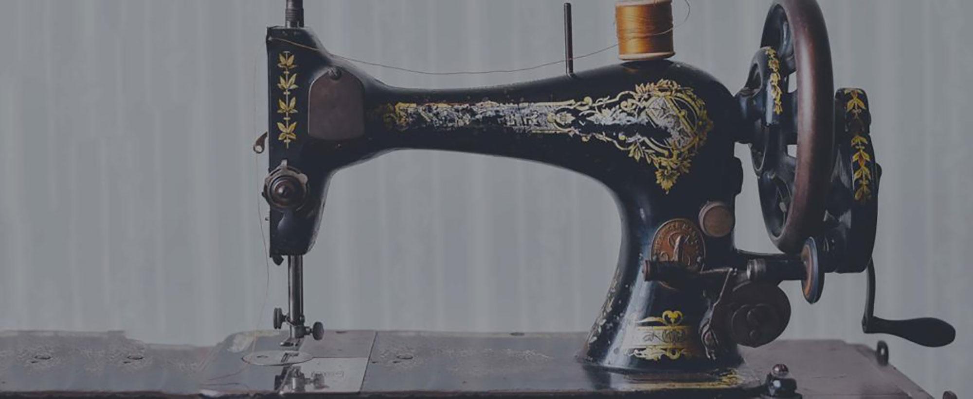 include-u sewing machine
