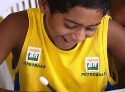 Foto: www.petrobras.com.br