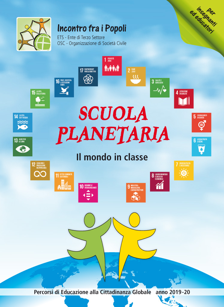 Copertina del libretto attività Educazione alla Cittadinanza Globale 2019-2020 Scuola Planetaria