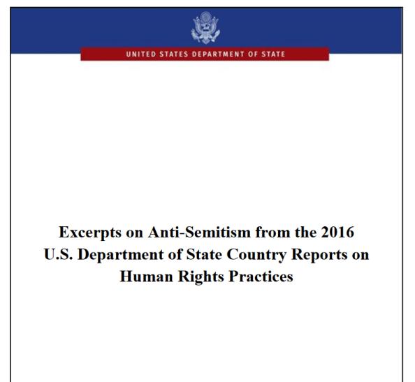 Cartea mea defăimată în Raportul pe 2016 al Departamentului de Stat al S.U.A