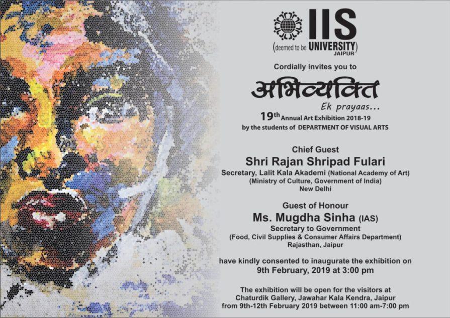 Invitation card -19th Annual Art Exhibition Abhivyakti...Ek Prayas