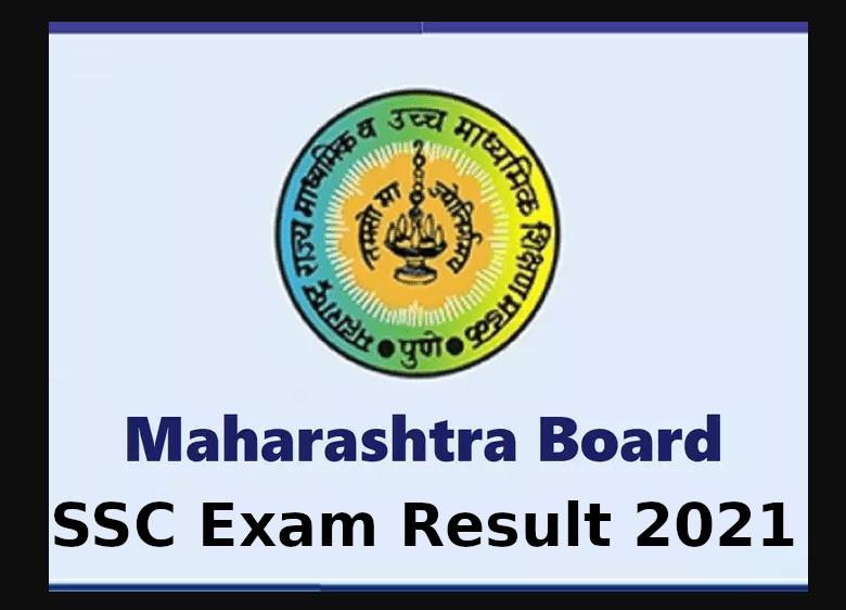 Maharashtra SSC Exam Result 2021