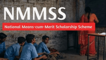 National Means-cum Merit Scholarship Scheme 2019 for EWS Students
