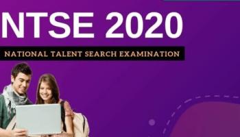 NTSE 2020 National Talent Search Exam Notification, dates