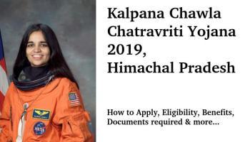 Himachal Pradesh Kalpana Chawla Chatravriti Yojana 2019
