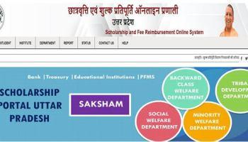 Postmatric (Other than Intermediate) Scholarship for ST, SC, General Category, Uttar Pradesh 2019-20