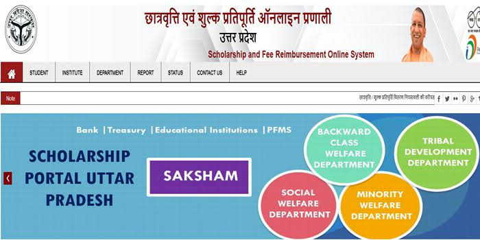 Postmatric (Other than Intermediate) Scholarship for ST, SC, General Category, Uttar Pradesh 2019-20