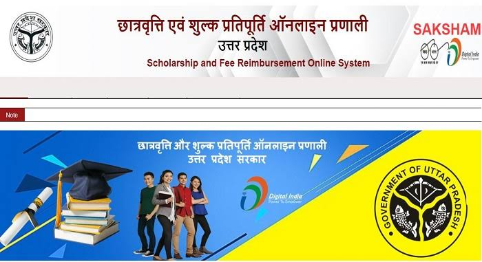 Postmatric Other State Scholarship for ST, SC, General Category, Uttar Pradesh 2019-20