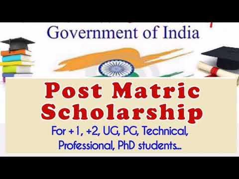 Government of India Post-Matric Scholarship for SC Students 2019-20, Maharashtra