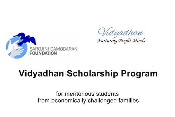 Vidyadhan Scholarship Program 2018