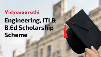MPCL Scholarship Scheme 2019 for Engineering, ITI and B.Ed Courses