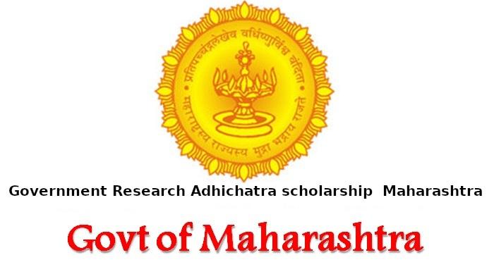Research Adhichatra scholarship