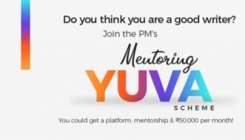 Prime Minister`s Scheme for Mentoring Young Authors (YUVA)
