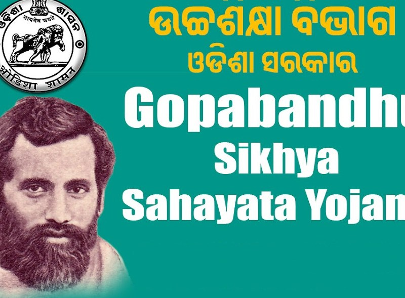 Gopabandhu Sikhya Sahayata Yojana