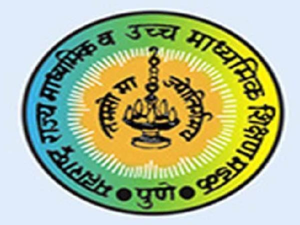 Maharashtra HSC