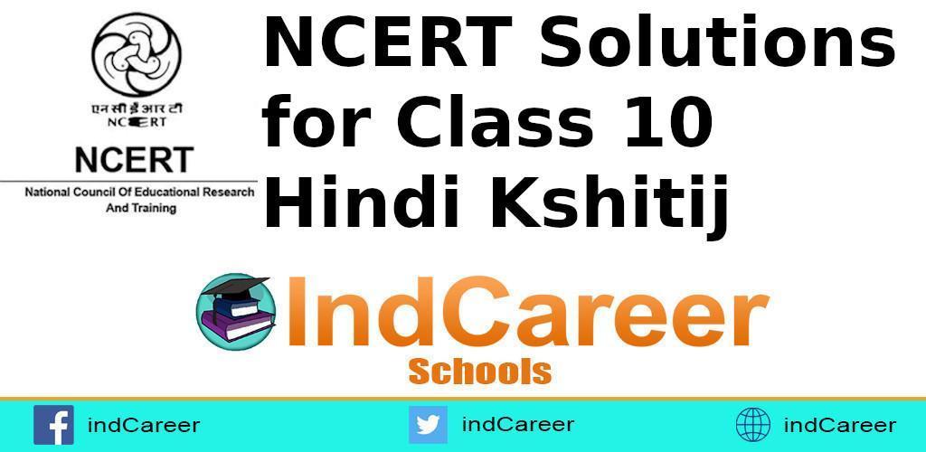 Class 10 Hindi Kshitij
