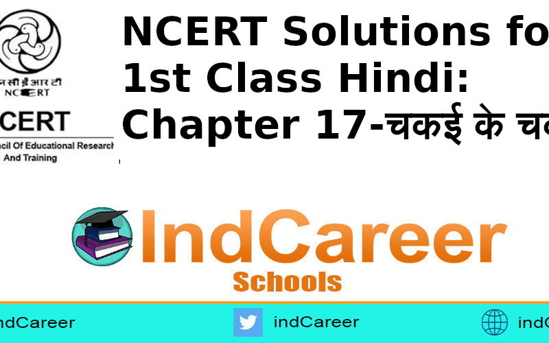 NCERT Solutions for Class 1st Hindi: Chapter 17-चकई के चकदुम