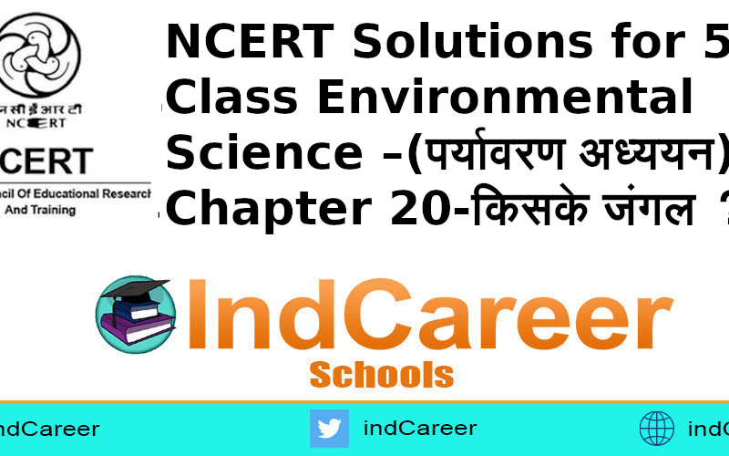 NCERT Solutions for 5th Class Environmental Science –(पर्यावरण अध्ययन): Chapter 20-किसके जंगल ?