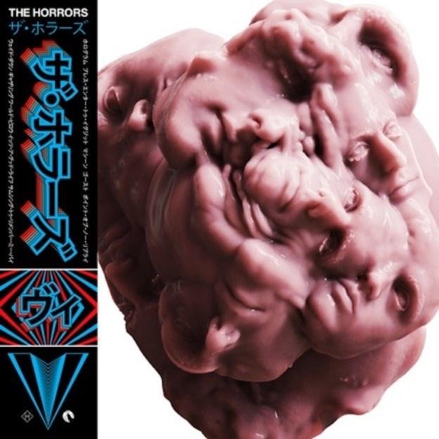 The Horrors-V Artwork