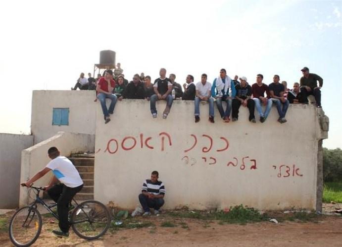 Supporters van Kfar Kassem