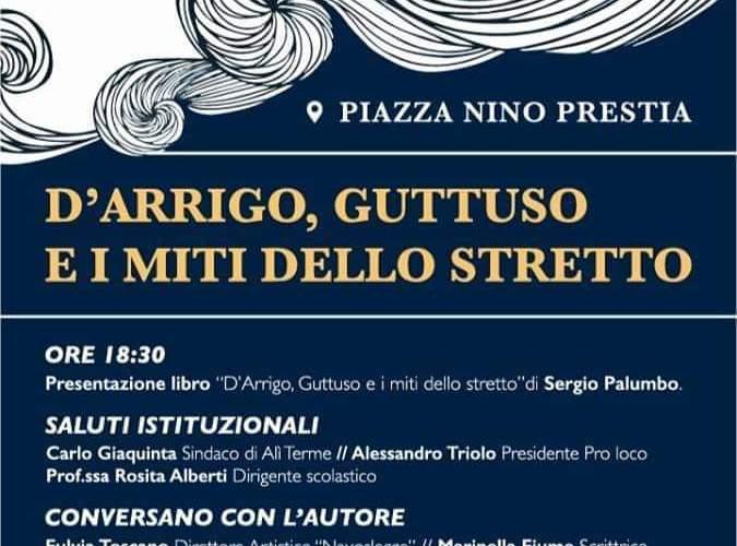 Continuano le celebrazioni in ricordo di Stefano D'Arrigo.