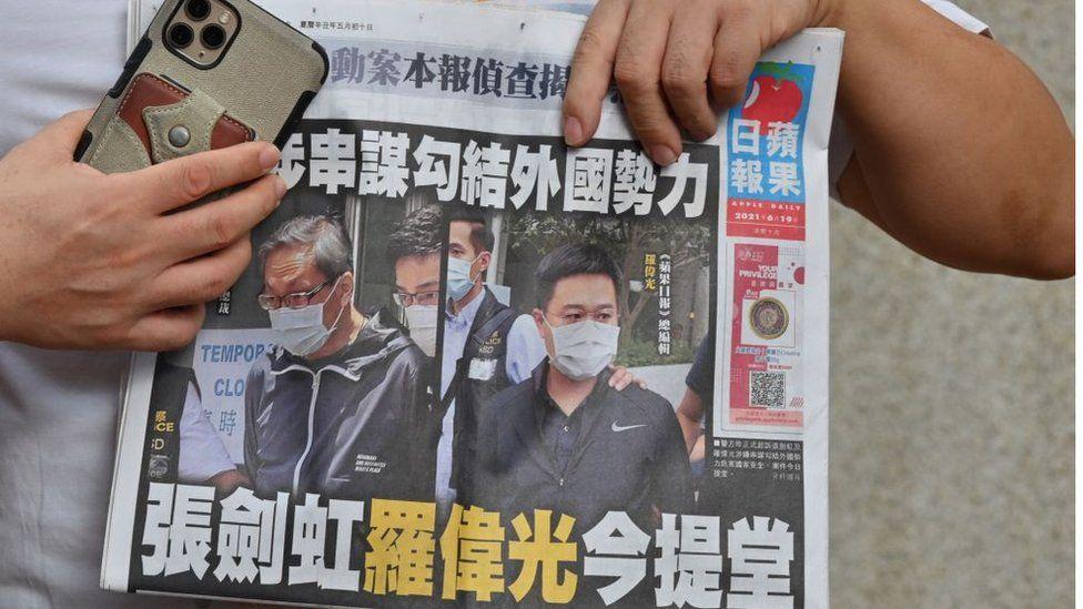 HK Press Freedom: An Apple a Day Keeps Beijing Away