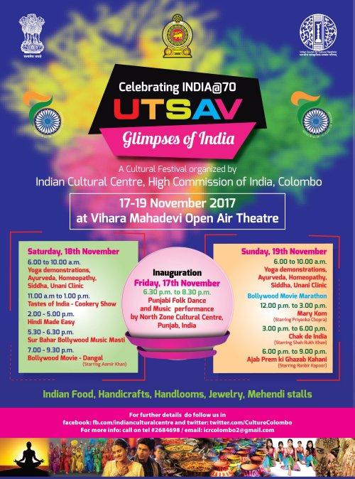 UTSAV- Glimpses of India Cultural extravaganza at Viharamahadevi Open Air Theatre Centre from 17-19 November
