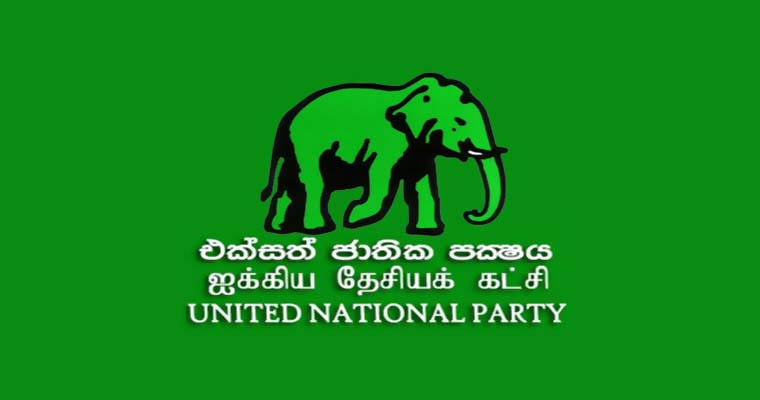 Significant changes in UNP ministerial portfolios expected in cabinet reshuffle