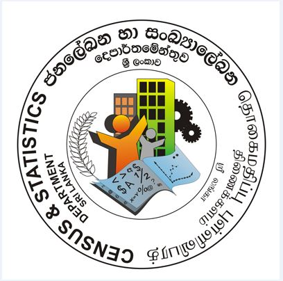Sri Lanka's industrial production index up 6.0 percent in September 2017