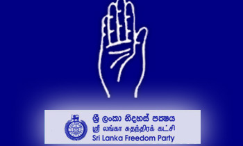 SLFP members to engage in special meeting with the president