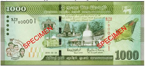 Sri Lanka Central Bank issues commemorative Rs. 1000 note to mark 70th Independence