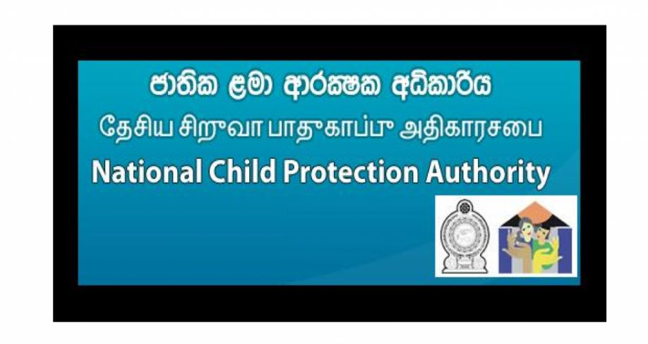 Sri Lanka child authority to take tough action against corporal punishment in schools