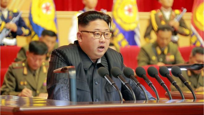'No response' yet from North Korea on talks with the US