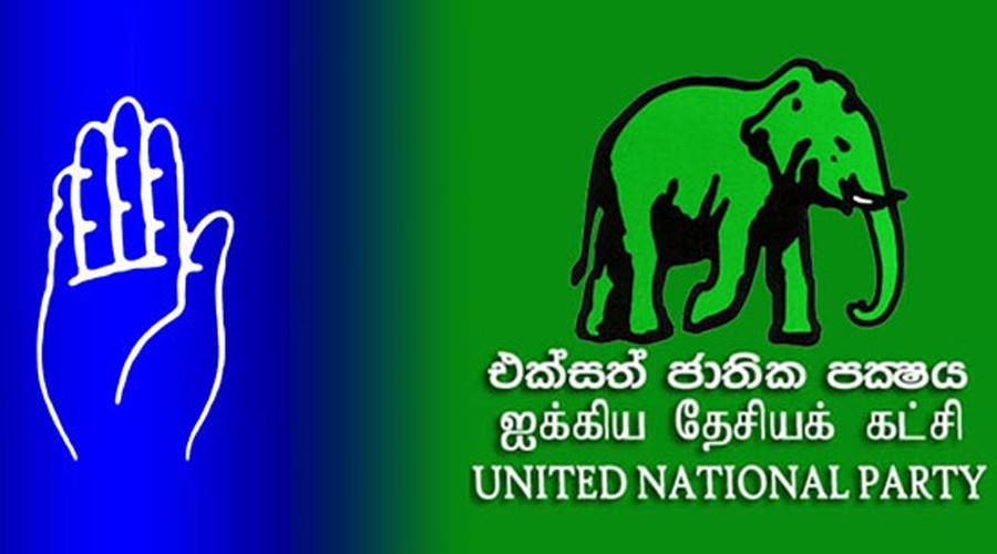 UNP-SLFP to discuss unity government