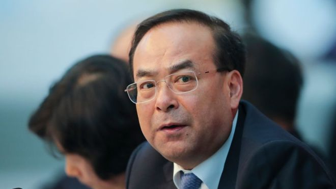 Sun Zhengcai: Former top Chinese official jailed for life