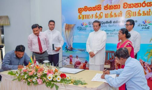 President instructs to submit a swift plan to the Cabinet to develop Kalpitiya Islands